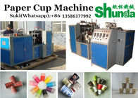 Good Quality Automatic Paper Cup Machine & Blue 45 - 50 Pcs / Min Automatic Paper Cup Machine Hot Drink Cup Paper Cup Making Machine For Tea And Coffee Cup on sale