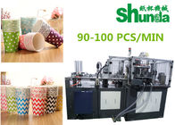 Good Quality Automatic Paper Cup Machine & Gray Paper Coffee Cup Making Machine High Speed 90 - 100 Pcs / Min on sale