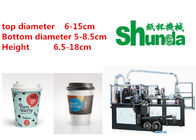 Good Quality Automatic Paper Cup Machine & 100 pcs/min Custom Ice Cream Cup Making Machine With Automatic lubricating on sale