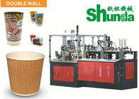 Good Quality Automatic Paper Cup Machine & Blue Double Wall Paper Cup Machine , PLC Paper Cup Production Machine on sale