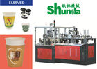 Good Quality Automatic Paper Cup Machine & High Speed Sleeves Wall Paper Cup Forming Machine Automatic Double Wall on sale