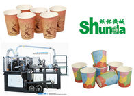 Good Quality Automatic Paper Cup Machine & PLC Control High Speed Paper Cup Machine With Automatic Counting System on sale