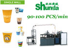 Good Quality Automatic Paper Cup Machine & PLC Controled Hot Air System High Speed Paper Cup Machine With 90-100 PCS/MIN on sale