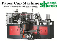 Good Quality Automatic Paper Cup Machine & Automatic Paper Cup Making Machine For Hot And Cold Drink Cups Paper Cup Forming Machine With Hot Air on sale