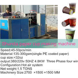 Single Sided PE Coated Paper Ice Cream Cup Making Machine Ultrasonic