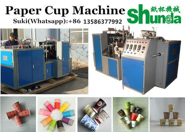 China Blue 45 - 50 Pcs / Min Automatic Paper Cup Machine Hot Drink Cup Paper Cup Making Machine For Tea And Coffee Cup distributor