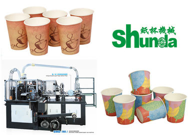 China PLC Control High Speed Paper Cup Machine With Automatic Counting System distributor