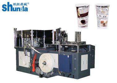 Chiny Coffee Paper Cup Production Machine Mitsubishi PLC With Auto Lubrication dystrybutor