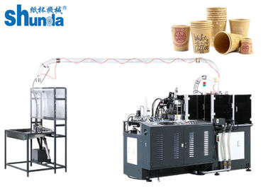 Thermoforming Ultrasonic Sealing Paper Cup Forming Machine High Speed With Hot Air shunda paper cup making machine